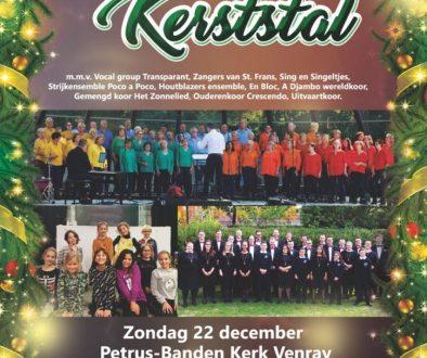 Kerstoptreden centrum Venray zondag 22 december 2019